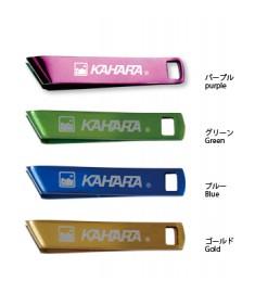 Line cutter kahara