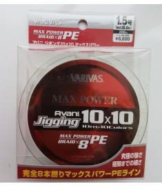 Varivas Avani Jigging 10x10 MAX POWER PE #1.5