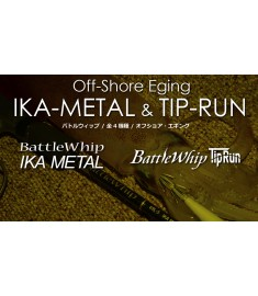 Battle Whip IKA METAL 69L-S