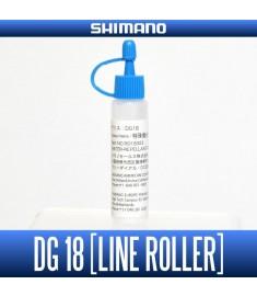 DG-18 Water Repellent Grease